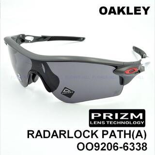 オークリー(Oakley)の【限定モデル】 オークリー レーダーロックパス 千葉ロッテマリンズ(ウェア)