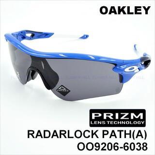 オークリー(Oakley)の【限定モデル】 オークリー レーダーロックパス プリズムグレイ 中日ドラゴンズ(ウェア)