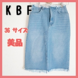 ケービーエフ(KBF)の【美品】KBF ケービーエフ フリンジタイトスカート 爽やかなブルー(ひざ丈スカート)
