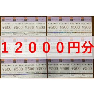 12000円分 クリエイトレストランツ株主優待