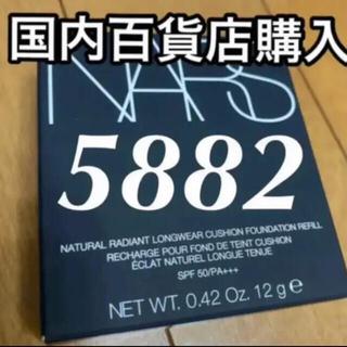 NARS - ナーズ 【百貨店購入】5882 クッションファンデーション レフィル 新品未使用