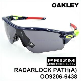 Oakley - 【限定モデル】 オークリー レーダーロックパス 東京ヤクルトスワローズ