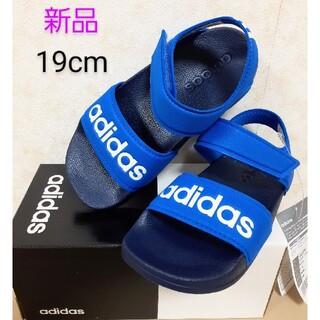 アディダス(adidas)の新品◆adidas アディダス サンダル◆ブルー19センチ(サンダル)
