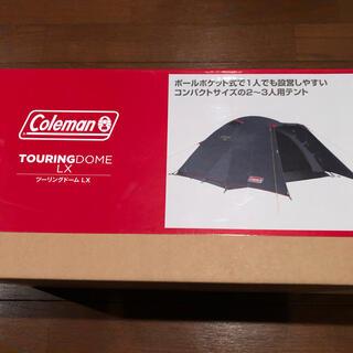 コールマン(Coleman)のColeman コールマン ツーリングドームLX  直営店限定 新品未開封(テント/タープ)