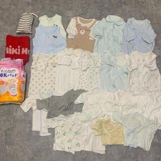 ニシマツヤ(西松屋)の新生児 2wayオール 肌着 まとめ売り(カバーオール)