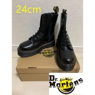 ドクター マーチン 1462 24cm JADON 8ホール ブーツ