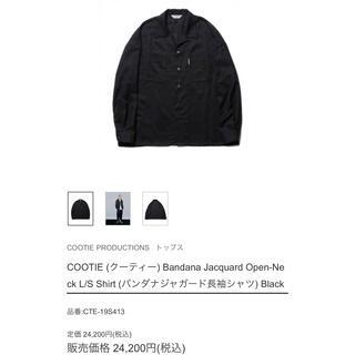 クーティー(COOTIE)のBandana Jacquard Open-Neck L/S Shirt(シャツ)