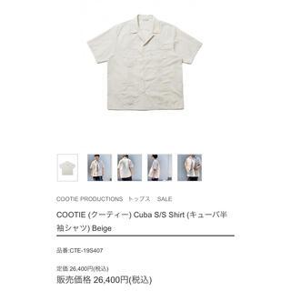 クーティー(COOTIE)の美品 COOTIE  Cuba S/S Shirt(シャツ)