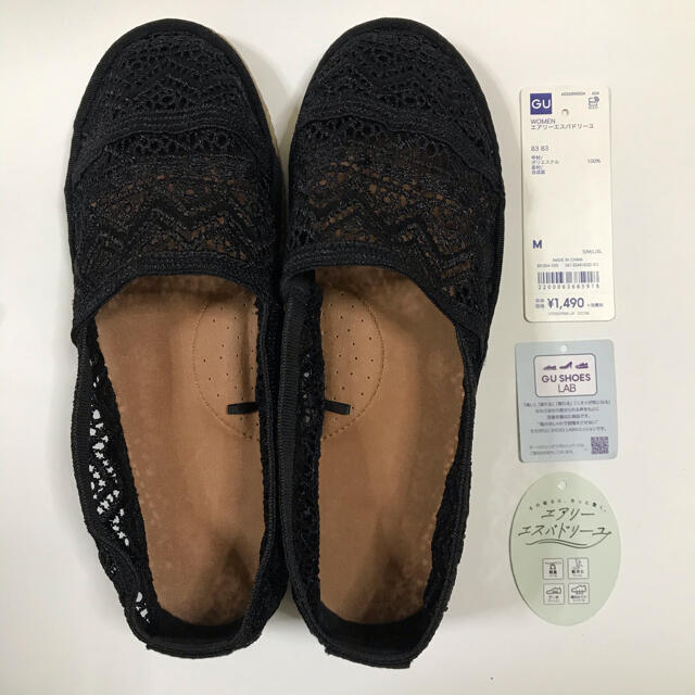 GU(ジーユー)のGU エスパドリーユ タグあり レディースの靴/シューズ(スリッポン/モカシン)の商品写真