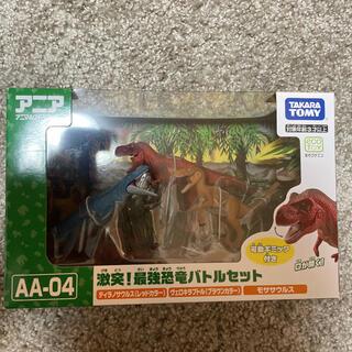 タカラトミー(Takara Tomy)のア二ア AA-04 激突!最強恐竜バトルセット(その他)