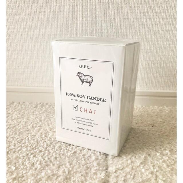 ACTUS(アクタス)のSHEEP ソイキャンドル CHAI コスメ/美容のリラクゼーション(キャンドル)の商品写真