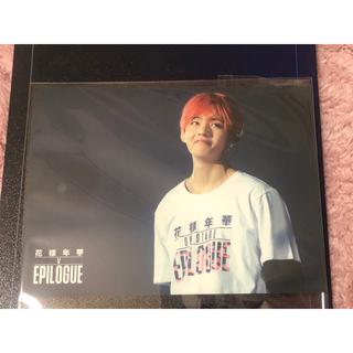 ボウダンショウネンダン(防弾少年団(BTS))のBTS 2016 花様年華  Blu-ray フォトカード テヒョン(アイドルグッズ)