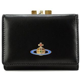Vivienne Westwood - Vivienne Westwood 折り財布 がま口