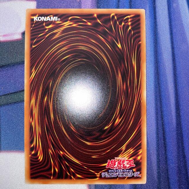 遊戯王(ユウギオウ)の遊戯王 アジア版 真紅眼の黒竜(絵違い) プリズマティックシークレットレア エンタメ/ホビーのトレーディングカード(シングルカード)の商品写真