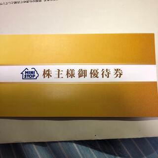 イオン(AEON)のミニストップ株主優待券5枚(フード/ドリンク券)