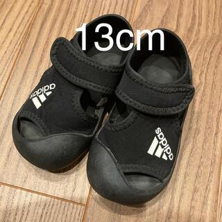 アディダス(adidas)のアディダス  ウォーターシューズ  13cm(サンダル)