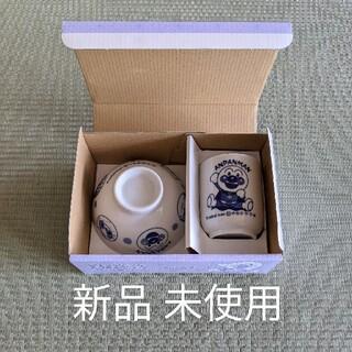 アンパンマン 和柄ちゃわん&ゆのみセット(やったね2)(プレート/茶碗)