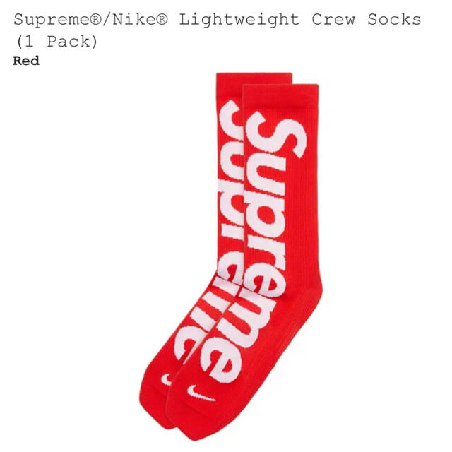 Supreme(シュプリーム)の【新品未開封】Supreme NIKE ソックス 靴下 24-25.5cm レディースのレッグウェア(ソックス)の商品写真