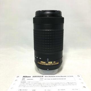 Nikon - 未使用級Nikon AF-P 70-300 f/4.5-6.3G ED VR