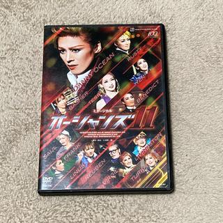 花組オーシャンズ11 DVD