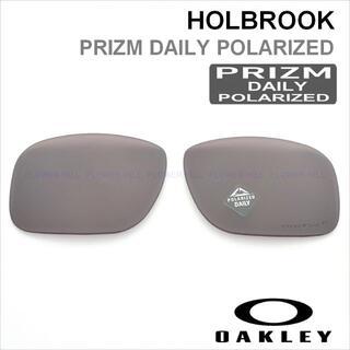 オークリー(Oakley)の【純正偏光レンズ】 オークリー ホルブルック プリズムデイリーポラライズ(ウエア)