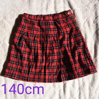 ジーユー(GU)の140cm GU プリーツスカート(スカート)