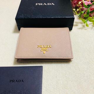 PRADA - 良品♡PRADA二つ折り財布♡サフィアーノ
