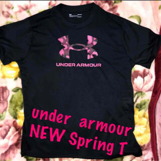 UNDER ARMOUR - 着ましたアンダーアーマーunder armour NEWアニマル柄T XL