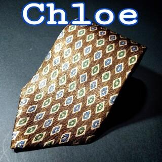 クロエ(Chloe)の【極美品】 Chloe HOMME ダイヤ柄 ネクタイ ブラウン (ネクタイ)
