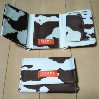 ビームス(BEAMS)のBEAMS 三つ折り財布 付録 2つ!(財布)