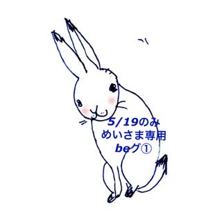 ETVOS - *&be*大人気/  グロウハイライター
