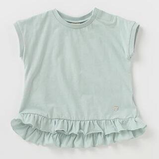 petit main - プティマイン Tシャツ 【新品】 110