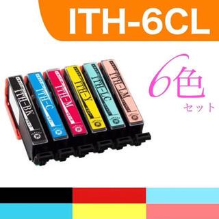 エプソン(EPSON)の【新品未開封】エプソン ITH-6CL 全6色 セット 互換インク(PC周辺機器)