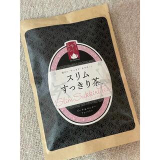 スリムすっきり茶(健康茶)