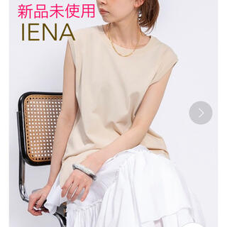 IENA - 新品☆IENA イエナ プルオーバー☆ドゥーズィエムクラスお好きな方も