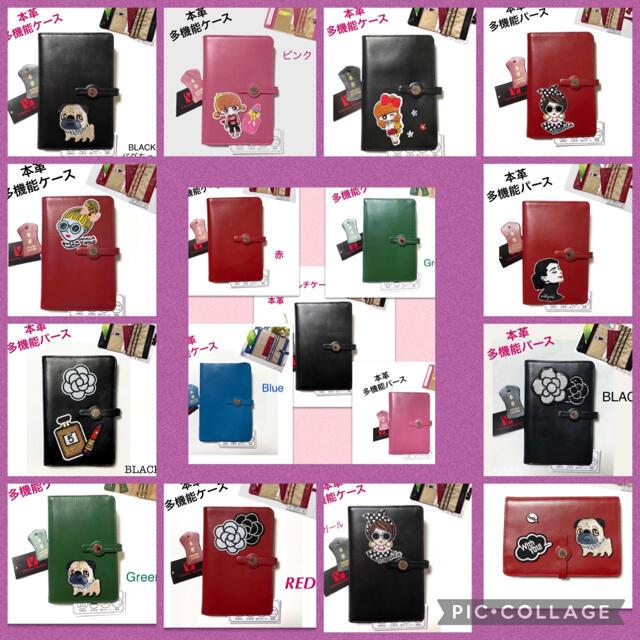 本革 デコ 多機能パース 黒 パグちゃん 長財布 レディースのファッション小物(財布)の商品写真