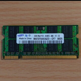 サムスン(SAMSUNG)のPC2-6400S (DDR2-800) 2GB SO-DIMM 200pin(ノートPC)