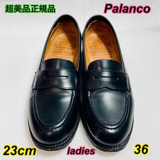 Palanco - 超美品 パランコ Palanco レディース 36 23 ブラック ローファー