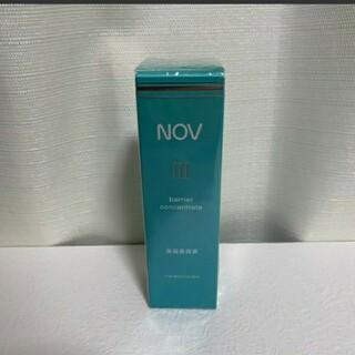 ノブ(NOV)のNOVⅢ ノブⅢ バリアコンセントレイト 保湿美容液(美容液)