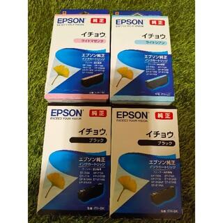 エプソン(EPSON)の専用エプソン純正インク ブラックのみ(PC周辺機器)