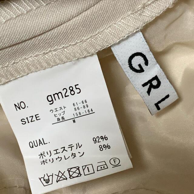 GRL(グレイル)のGRL パンツ センタープレス レディースのパンツ(その他)の商品写真