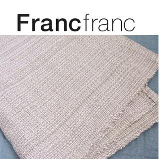 Francfranc - Francfranc エメランジュ ラグ M 200cm×140cm
