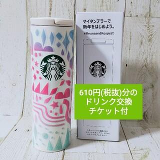 Starbucks Coffee - ♥️新品♥️ スターバックス タンブラー 473ml