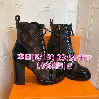 【新品未使用】ショートブーツ
