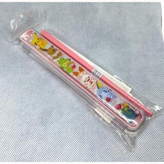 ポケモン - ケース付き箸 ピンク ポケモン 未使用 みんなでピクニック ガラル ピカチュウ