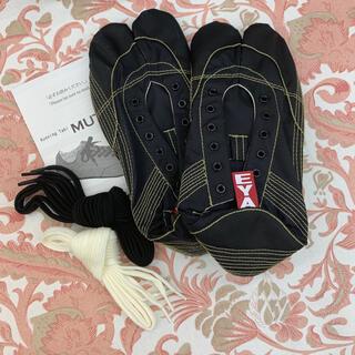 【無敵】伝統職人の匠技が創り出すランニング足袋 ブラック25.5cm箱なし発送(シューズ)