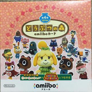 ニンテンドウ(任天堂)の☆もか様専用☆ amiiboカード  第4弾  1BOX  シュリンク付き(Box/デッキ/パック)