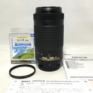 Nikon - Nikon ニコンAF-P DX 70-300 f/4.5-6.3G ED VR