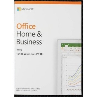 Office2019 Home&Busines