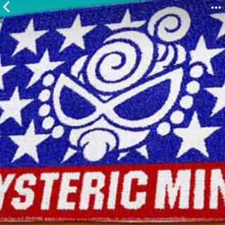 ヒステリックミニ(HYSTERIC MINI)の新品ヒステリックミニノベルティバスマット  ブルー(ノベルティグッズ)